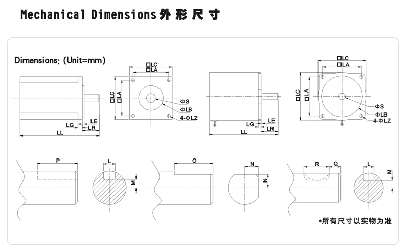 0   85byg系列三相步进电机尺寸图   二相42系列步进电机 型号series